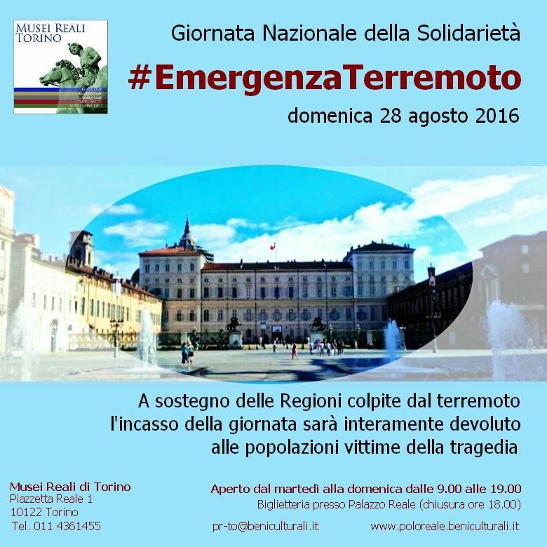 Musei Reali Torino - Emergenza Terremoto